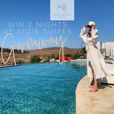 """Titi Velopoulou on Instagram: """"*TRAVEL GIVEAWAY* 💝 . My Christmas gift for you!🎄 . Would you like to live an unforgettable experience at my favourite boutique hotel AIGIS…"""" Cyclades Greece, Christmas Gift For You, Instagram Travel, Best Hotels, Giveaway, Boutique, My Favorite Things, Live, Boutiques"""