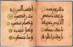 A Qur'an bifolium in Maghribi script, North Africa or Andalusia, late 12th/13th century AD