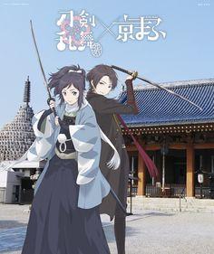 Tarusuke Shingaki se une al reparto del Anime Touken Ranbu: Hanamaru.
