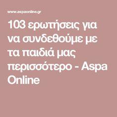 103 ερωτήσεις για να συνδεθούμε με τα παιδιά μας περισσότερο - Aspa Online