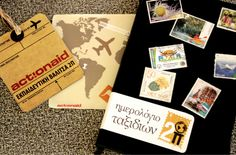 Actionaid Εκπαίδευση | Δανειστική Bαλίτσα