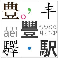 「漢字標準格式」是一套集成「語意樣式標準化」「文字設計」「高級排版功能」三大模組,完整支援繁簡中文與日文的排版框架,係萬維網時代…