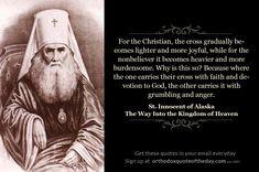 Orthodox Quote of the Day | St. Innocent of Irkutsk