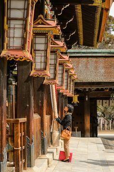 Kitano Tenman-gu Shrine (北野天満宮) -- Kyoto, Japan