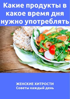 Salmon Burgers, Stitching, Diet, Ethnic Recipes, Beauty, Food, Health, Costura, Essen