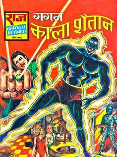 Hindi Comics - 1 Comics Pdf, Download Comics, Comic Book Covers, Comic Books, Indian Comics, Wonder Twins, Hindi Books, Old Movie Posters, Horror Comics