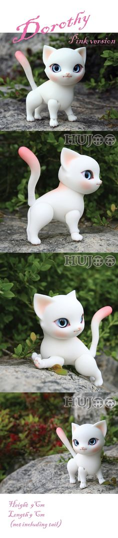 Persian cat doll by Hujoo - $130 (sold out, but is a good example of the animal dolls this company makes)