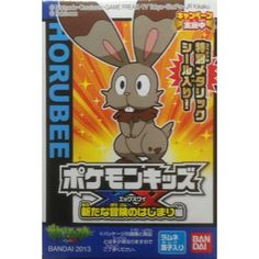 Pokemon 2013 Bandai Pokemon Kids X Y New Adventure Begins Series Bunnelby Figure