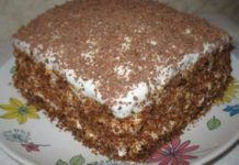 "Cake ""dream of life"" Well then delicious cake ""The dream of life"" Na . Romanian Desserts, Romanian Food, Russian Cakes, Cake Recipes, Dessert Recipes, Food Cakes, Sweet Desserts, Yummy Cakes, Amazing Cakes"