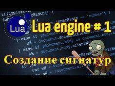 Язык lua.  Cheat engine уроки.  Чит на plants vs zombies. Cheat Engine, Cheating, Engineering, Youtube, Moon Moon, Technology, Youtubers, Youtube Movies