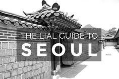 Seoul, South Koreais one of the largest cities on earth. It is actually known as a 'megacity' because it's population soars above 10 million. If that isn't impressive enough, more than half of South Korea's inhabitants reside inthe Seoul Metropolitan Area (including suburbs like Incheon and Gyeongi),