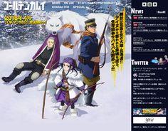 ゴールデンカムイ #anime #webdesign