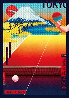 World Table Tennis Championships - Uenishi Yuri
