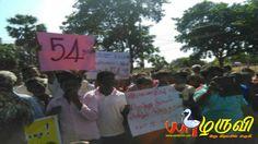 முடிவிற்கு வந்தது இரணைதீவு மக்களின் போராட்டம்!! #Kilinochchi #srilanka #Yaalaruvi #யாழருவி  மேலும் தெரிந்து கொள்ள:www.yaalaruvi.com