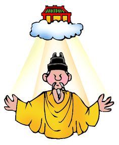 Free Powerpoints  Ancient China  http://china.mrdonn.org/powerpoints.html#