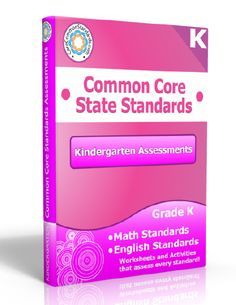 Description: Kindergarten Assessment Workbook, Kindergarten Common Core Assessment Workbook, Kindergarten Common Core Standards Assessment W...