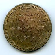 Förschner, Gisela (1929-2011), reverse of a medal by