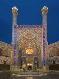Imam Mosque - Isfahan, Iran, Entrance Gate                                                                                                                                                      More