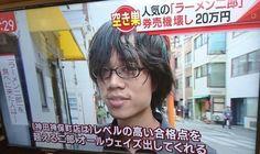 【祝】ラーメン二郎マニア「ジロリアン」から新たな名言が生まれる