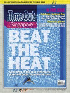 August 2013 – Beat the heat