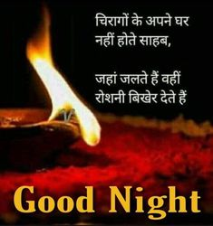 Good Night Images – Good Night Images – Download Good Night Wishes Good Night Miss You, Good Night Love Quotes, Good Night Prayer, Cute Good Night, Good Night Blessings, Good Night Sweet Dreams, Good Night Friends Images, Good Night Photo Images, Beautiful Good Night Images