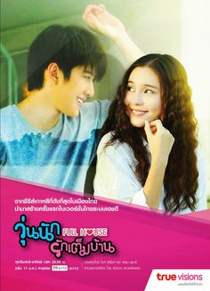 Dicas Doramas: Full House (Thai-Drama) #fullhouse #full #house #dorama #thaidrama #thailandia