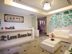 Taipei Love House Inn Taiwan, Asia Love House Inn is conveniently located in the popular Banqiao District area. The hotel offers a wide range of amenities and perks to ensure you have a great time. To be found at the hotel are free Wi-Fi in all rooms, 24-hour front desk, 24-hour room service, luggage storage, Wi-Fi in public areas. Television LCD/plasma screen, internet access – wireless, internet access – wireless (complimentary), air conditioning, wake-up service can be foun...