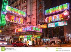 Hong Kong Street - Mong Ko Dim Sum, City Streets, Hong Kong, Identity, Scene, Restaurant, Travel, Cityscapes, Tofu