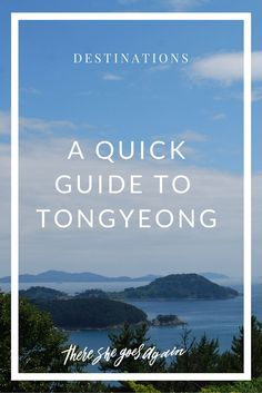 Check out our guide to Tongyeong, a port city along the southern coast of Korea. Historically significant, it's also the gateway to some beautiful islands. via /thshegoesagain/