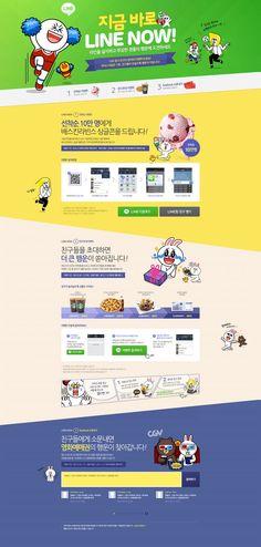 http://campaign.naver.com/line_now