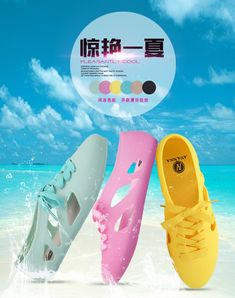VISIT --> http://playertronics.com/products/the-latest-version-of-the-chalaza-sport-sandals-women-flat-closed-toe-shoes-women-summer-beach-sandals-lace-up-slippers-zapatos/ http://playertronics.com/products/the-latest-version-of-the-chalaza-sport-sandals-women-flat-closed-toe-shoes-women-summer-beach-sandals-lace-up-slippers-zapatos/