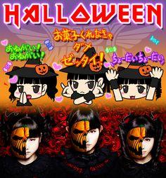 """Happy HALLOWEEN Death!  """"「ハロウィン」 それは街中がカボチャを祭って仮装大会でパーリナイする日 そして子供たちが口々に「トリック・オア・トリート」と言ってお菓子を求めて家中を廻る行事 魔女の格好をしたBABYMETALの「お菓子のおねだり大作戦」が始まる"""""""