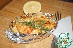 Горбуша, запеченная в кефире с овощами