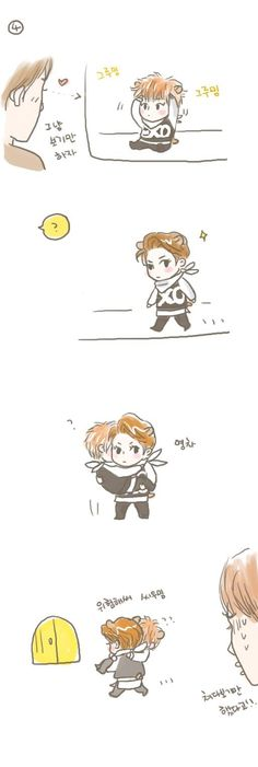 No.3 #xiuhan (credit: see logo on pict, if have)