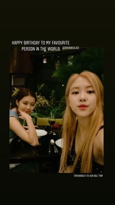 Short Birthday Wishes, Happy Birthday Rose, Birthday Roses, Birthday Wishes Quotes, Kpop Girl Groups, Korean Girl Groups, Kpop Girls, K Pop, Rapper