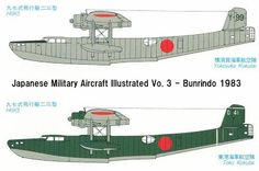 Illustration of color schemes used on the Kawanishi Flying Boat B 17, Camouflage, Float Plane, Imperial Japanese Navy, Flying Boat, Luftwaffe, Military Aircraft, World War Ii, Wwii