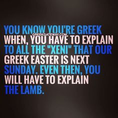Oh God the lamb… Greek Memes, Greek Quotes, Greek Easter, Greek Culture, Greek Music, Greek Life, Quotable Quotes, Music Quotes, Growing Up