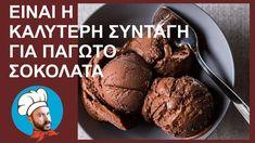 SUPER ΚΑΤΑΠΛΗΚΤΙΚΟ ΠΑΓΩΤΟ ΣΟΚΟΛΑΤΑ! (Το καλύτερο!) Custard, Muffin, Cookies, Chocolate, Cream, Breakfast, Birthday, Desserts, Youtube