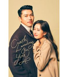 Crash Landing on You Son Ye-jin Inspired Dress 006 – So Not Size Zero Netflix, The Last Princess, Korean Drama List, Korean Drama Series, Korean Shows, Movie Couples, Korean Couple, Hyun Bin, Kdrama Actors