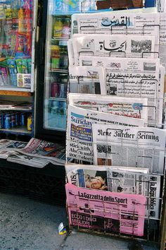 Newspaper Stand, Beirut, Columbia, The Neighbourhood, University, Photos, Pictures, Photo Illustration, Colombia