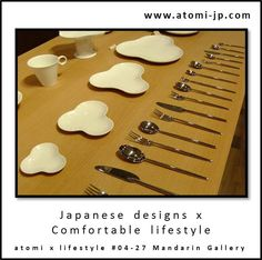 All the lovely hana plates and cultery designed by T.Kita, exclusively in atomi.