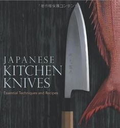 Japanese Kitchen Knives: Essential Techniques and Recipes by Hiromitsu Nozaki, Yasuo Konishi, and Kate Klippensteen Japanese Cooking Knives, Japanese Kitchen Knives, Best Kitchen Knives, Japanese Chef, Knife Photography, Food Photography, How To Cook Kale, Fancy Kitchens, Cooking White Rice