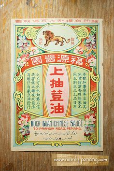Chinese Label 2