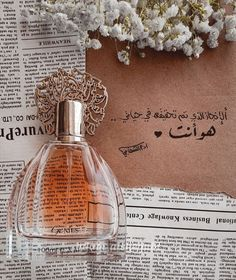 Love Husband Quotes, Beautiful Arabic Words, Blooming Rose, Aesthetic Pastel Wallpaper, Love Words, Woman Face, Perfume Bottles, Beauty, Arabic Quotes