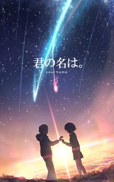 "amberclover: "" Kimi no Na Wa, movie that need to watch 君の名は。 