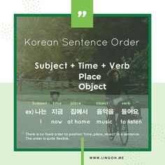 Learn Korean in an easy and simple way at Lingoh!. You'll learn to read, write and speak Korean with me using beautifully crafted visual aids.