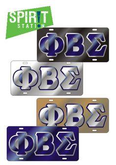 Phi Beta Sigma Outlined Mirror License Plate