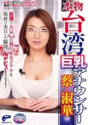 japan interview