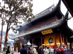 One day Shanghai Bus Tour of City God Temple, Yu Garden, The Bund, Old French Concession, Pudong New Area and Old Residentail Long Tang In China, Shanghai Attractions, Buddha Temple, The Bund, Suzhou, Group Tours, Jade, The Past, City