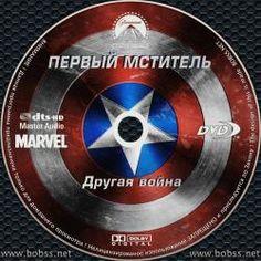 Первый мститель: Другая война / Captain America: The Winter - DVD обложки фильмов - Фильмы